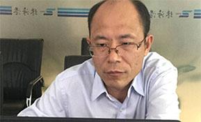 珠海港兴管道天然气有限公司  刘家明经理