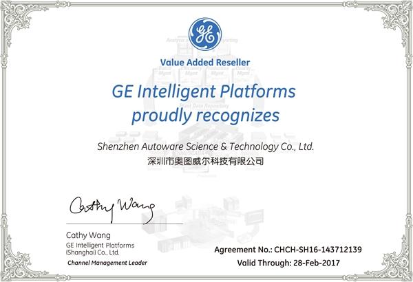 GE代理商_GE plc代理商_美国GE中国代理商