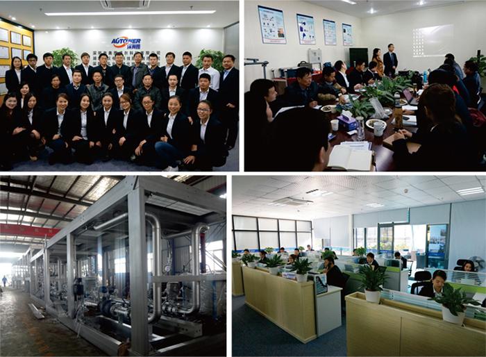 深圳市奥图威尔科技有限公司