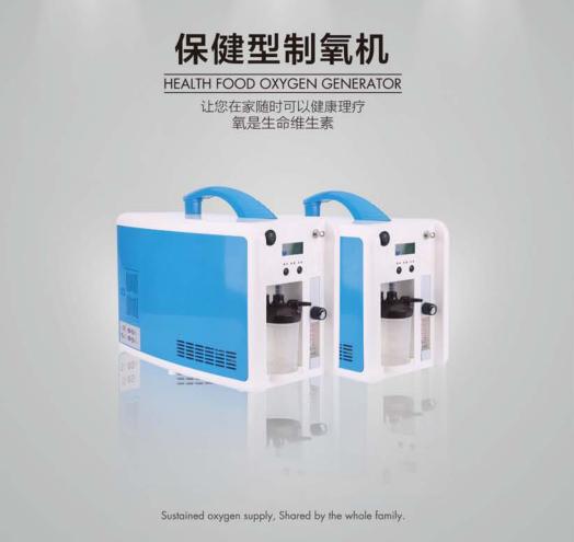 制氧设备 中央供氧设备 大型供氧设备